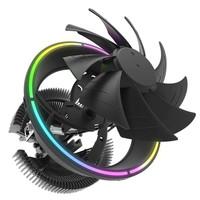 AIGO DARKFLASH DARKVOID RGB - RGB CPU COOLER