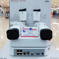 PAKET CCTV NVR KIT UNIVIEW 4CAMERA 1080P FULL HD GARANSI 1TAHUN