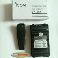 BATTERY HT ICOM IC-V80 BP-264 NI-MH