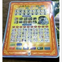 Playpad 4 bahasa mainan edukatif edukasi muslim islam play pad Alquran