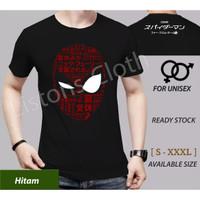 Kaos spiderman far from home kanji baju superhero