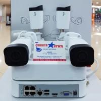 PAKET CCTV NVR KIT UNIVIEW 4CAMERA 2MP 1080P FULL HD GARANSI 1TAHUN
