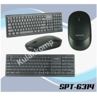 PHILIPS KEYBOARD MOUSE WIRELESS C-314 /PHILIPS KEYBOARD MOUSE SPT-6314