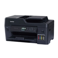 Printer Brother MFC T4500DW A3