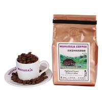 Fresh roast Kopi sangrai Papua Wamena Arabika 200g Maharaja Coffee