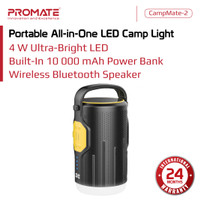 Promate All-in-1 LED Lamp Power Bank Bluetooth Speaker - CampMate-2