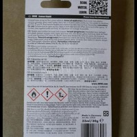 List Promo Atk0067 Uhu Lem Sepatu 33Ml Contact Liquid Shoes Glue Karet