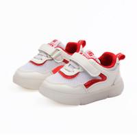 Sepatu Anak Led Perempuan Laki MG Baby Sport Kualitas Import terbaik