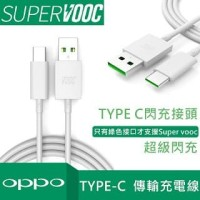 KABEL CABLE DATA OPPO 4A VOOC USB TYPE C FAST CHARGING