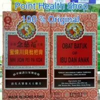 Obat Batuk Cap Ibu Dan Anak 300 ml Nin Jiom Pei Pa Koa Asli Made in Ho