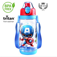 BOTOL MINUM ANAK MARVEL DISNEY ORIGINAL TRITAN BPA FREE 600 ML INFUSER - AVENGERS