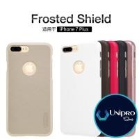 Hard Case Nillkin Super Frosted Shield Apple iPhone 7 Plus + Original