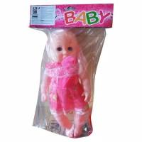 Mainan Boneka My Baby Menangis Kantong - Boneka Susan Empeng Murah