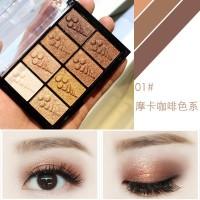 Miss Rose Palet Eyeshadow Warna Coklat Tua / Coklat Tua