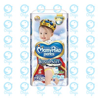 MamyPoko Pants Royal Soft M 42 Boys