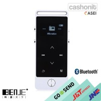 Benjie S5 Bluetooth Portable Hifi Digital Audio Player - Silver