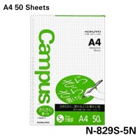 Kokuyo Campus Loose Leaf Paper -A4 - 5 mm Graph - 30 Holes 50sheets