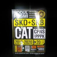 Buku Panduan CAT PNS SKD+SKB 2019-2020
