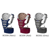 Baby Safe BC005 Baby Hip Seat With Seat Pad