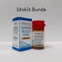 Minyak Oles BULUS SUPER Multi Khasiat