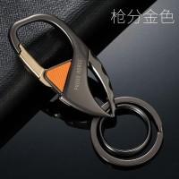Original 0.M Proud Horse / Gantungan Kunci Mobil Motor - GT079