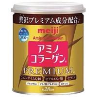 Meiji Amino Collagen Premium Kaleng 200g