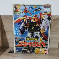 Dx Gosei Great Megazords Power Rangers
