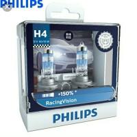 dop set h4 philip 60/55