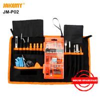 JAKEMY 74 IN 1 PROFESSIONAL ELECTRONIC REPAIR TOOL KIT - JM-P02