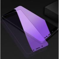 Xiaomi Redmi Note 5 Anti Blue Light Tempered Glass Full Cover