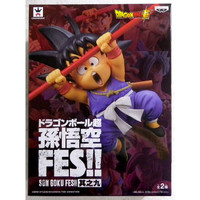 Banpresto Dragon Ball FES Goku Kid