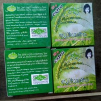 "Sabun Jam Rice Milk"" Made in Thailand"