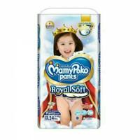MamyPoko Pants XXL24 Girl