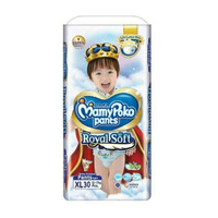 MamyPoko Pants XL30 Boy