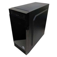 PC OFFICE INTEL G3930 || 4GB || SSD 240GB || DVDRW