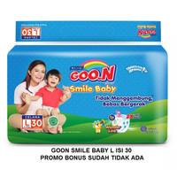 Goon L30 + 4 Goo.N Smile Baby L isi 30 + 4