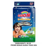 Goon L30 + 2 Goo.N Smile Baby Night Pants Super Jumbo L isi 30 + 2