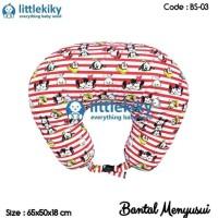 Termurah Bantal Menyusui Nursing Pillow Bansui Group 1 Berkualitas
