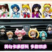 Parfum Pengharum Mobil Karakter Sailor Moon 5th Edition