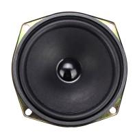 Terlaris 4.8 inch Bass Speaker Loudspeaker Tanduk Audio Mobil DIY