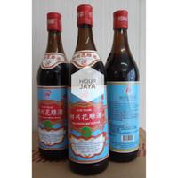 SU Brand Arak Masak Shaoxing Rice Wine 640ml - JATABEK only