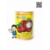 Narcissus Lychee In Syrup Canned- Minuman Buah Leci Kaleng 567g
