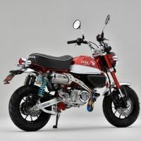 Full Titanium Up Knalpot OVER RACING Honda Monkey 125 16-012-07