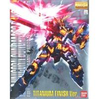 BANDAI Plamo MG RX-0 Unicorn Gundam 02 Banshee Titanium Finish Ver