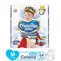 MamyPoko M64 / Mamy Poko M 64 Pants Royal Soft Boys