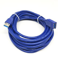 SKU-1054 KABEL USB 3.0 EXTENSION 5M (PERPANJANGAN USB) / MALE FEMALE