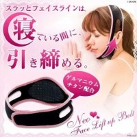face slimming belt / face lift up belt penirus wajah dan pipi tembem