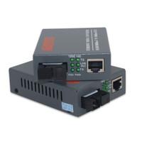 NetLink HTB-GS-03 AB-2Pcs Media Converter Gigabit / HTBGS03