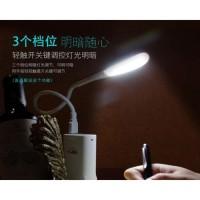 Lampu Baca Usb Led Flexible 3 Level   Touch Sensitive Barang Terbaru