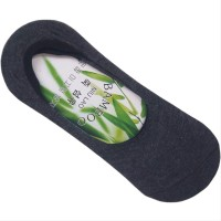 Kaos Kaki Kesehatan Serat Bambu Pendek Bamboo Hidden Socks - Abu Tua